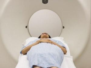 MRI-Machine